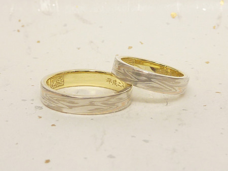 13082704木目金の結婚指輪_Y002.JPG