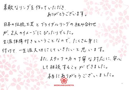 桜一輪J101801_002.jpg