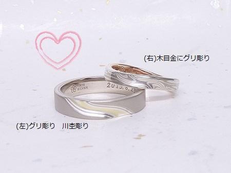 13122288J__002杢目金の結婚指輪.jpg.JPG