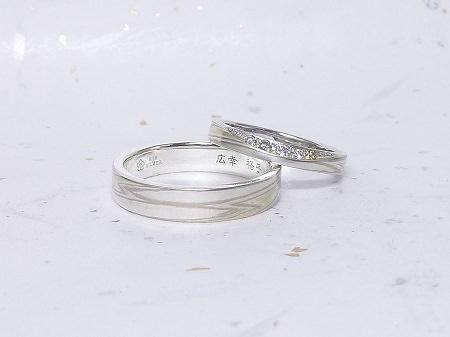 14020604木目金の結婚指輪J_002.JPG