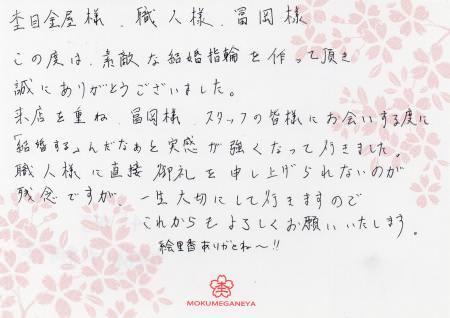 140822ブログ②.jpg