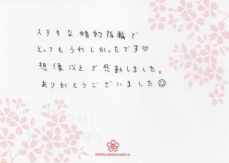 140926ブログ②.jpg
