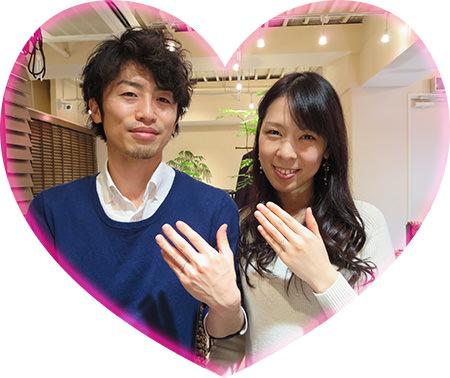 14121403木目金婚約結婚指輪_J001.jpg
