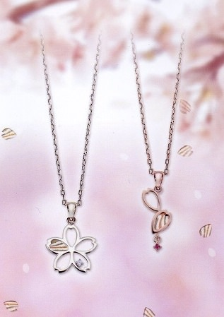 桜かさね.jpg