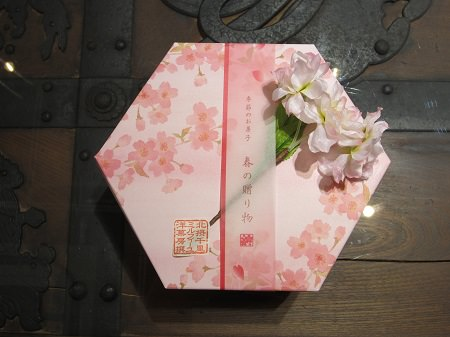新宿店ブログ16041503.JPG