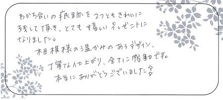 210409杢目金屋_J004.jpg