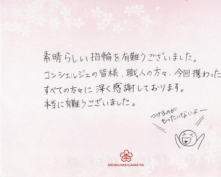 blog3_j.jpg