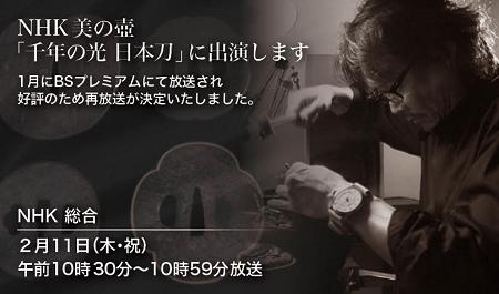 美の壺160122blogZ.png