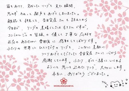 15042401_Z003.jpg