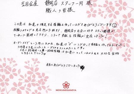 16031801_003Z.jpg