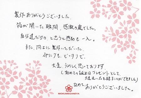 160722blogZ4.jpg