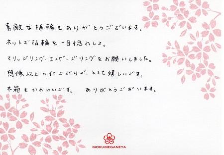 160805blogZ3.jpg