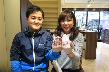 18032001木目金の結婚指輪_Z003.JPG