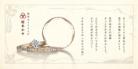 180601杢目金屋_Z002.jpg