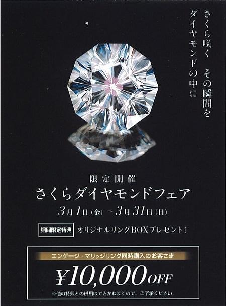 190308杢目金屋_Z001.jpg