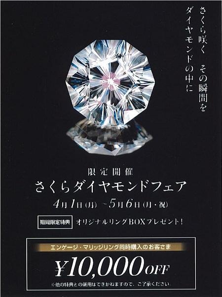 190405杢目金屋_Z001.jpg