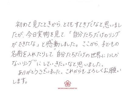 20021101木目金屋_Z003.jpg