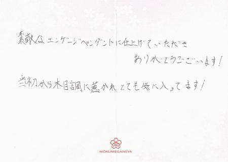 170929表参道BLOG4.jpg