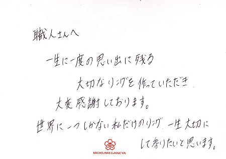 171027金ブロ_003.jpg