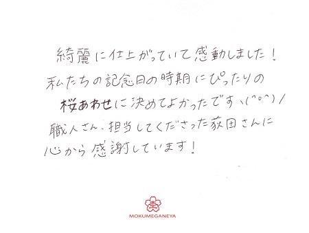 180427表参道本店BLOG3.jpg