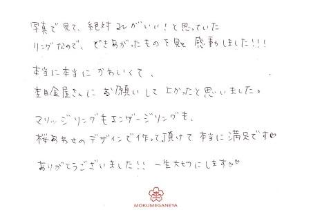190215表参道本店BLOG6.jpg