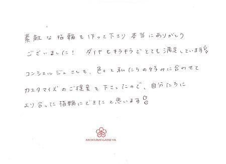 190405金BLOG_M004.jpg