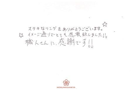 190607表参道本店BLOG5.jpg