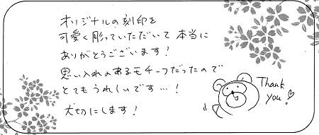 201211杢目金屋_M004.jpg