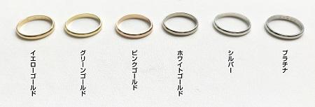 210430杢目金屋_M004.jpg