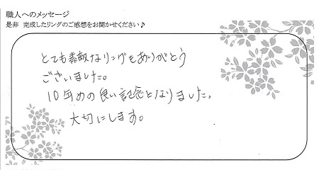 210813杢目金屋_M003.jpg