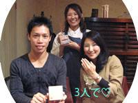 6.お渡し(3人).jpg