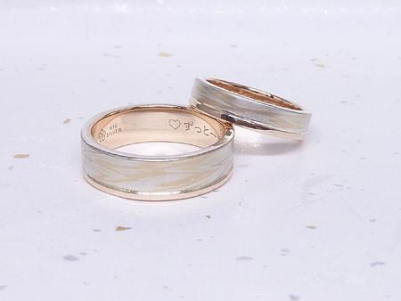 13090247木目金の結婚指輪M002.JPG
