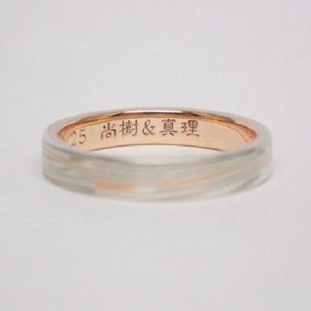 190906杢目金屋_M002.jpg