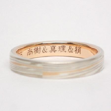 190906杢目金屋_M003.jpg