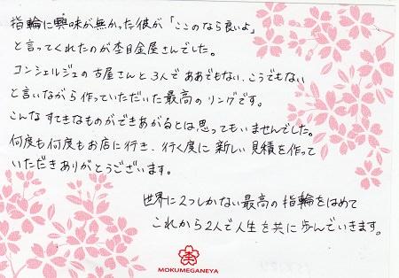 梅田ブログ160304 (4).jpg