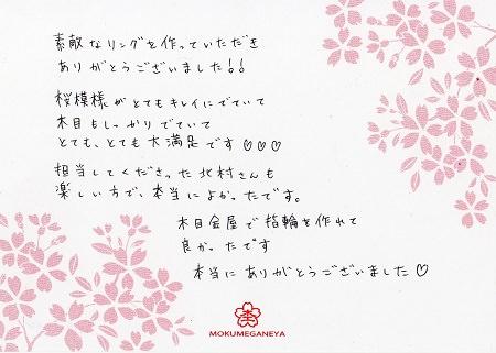 梅田ブログ160312 (3).jpg