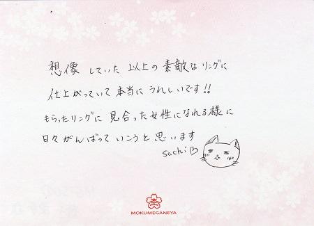 梅田ブログ16091504.jpg