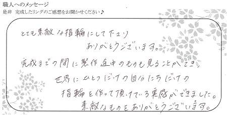 梅田20092505.jpg