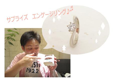 藤谷様05.jpg