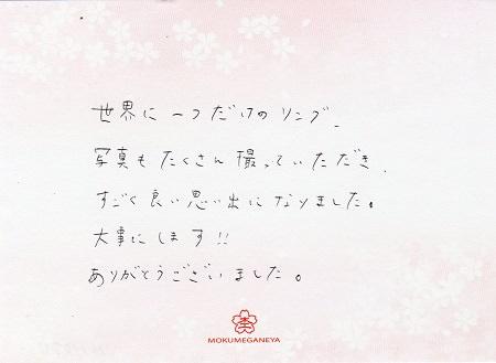 梅田ブログ160930 (4).jpg