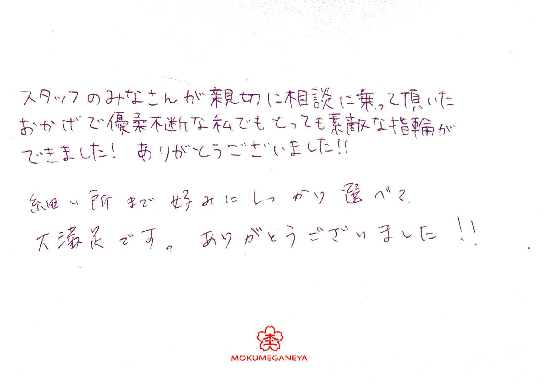 梅田ブログ17111706.jpg