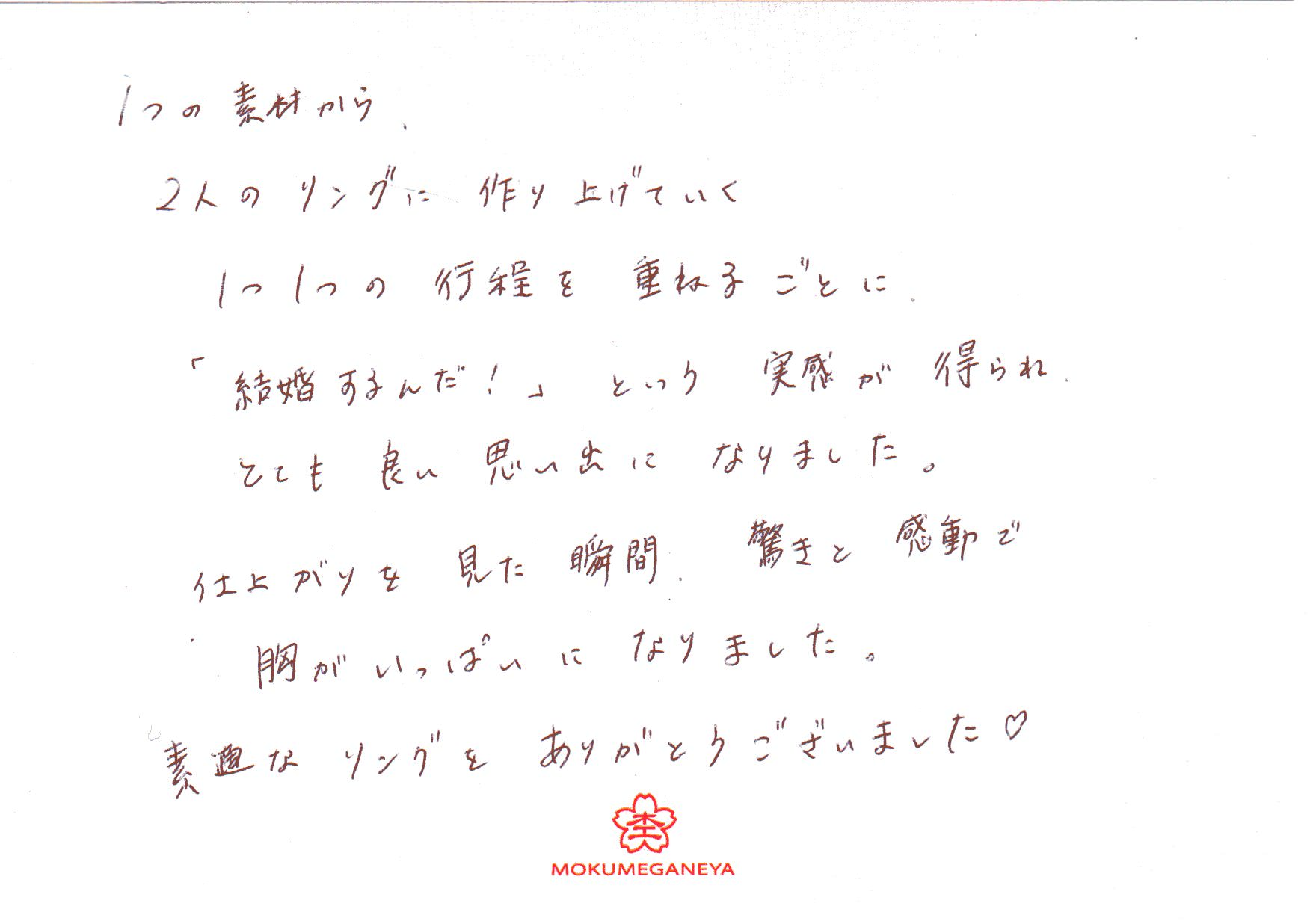 梅田ブログ171125 (4).jpg