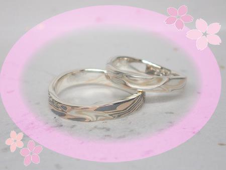 05030601木目金の結婚指輪_U003.jpg