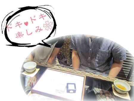130823梅田ブログ2.JPG