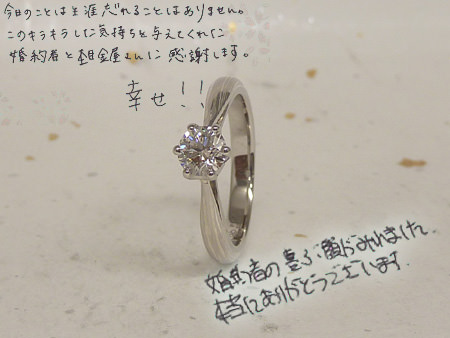 130921ブログ梅田②.jpg