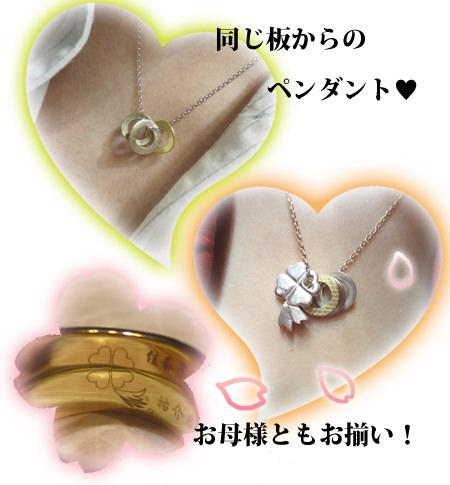 131018梅田本店ブログ2 .jpg