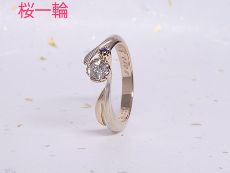 13102702木目金の婚約指輪_U001.JPG