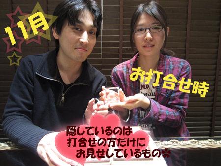 140214梅田ブログ④.jpg
