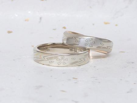 14032202木目金の結婚指輪_U002.jpg