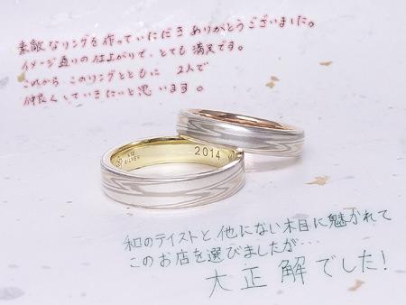 140502梅田ブログ002.jpg